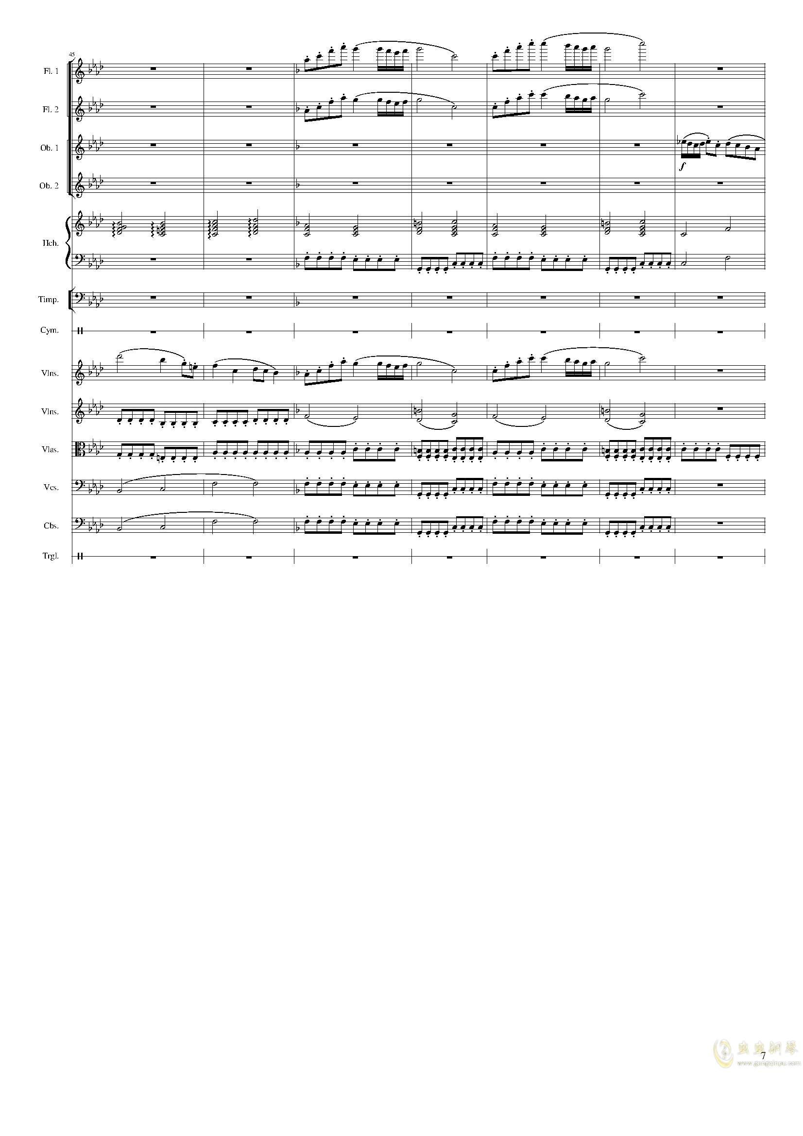春节序曲,作品121钢琴谱 第7页