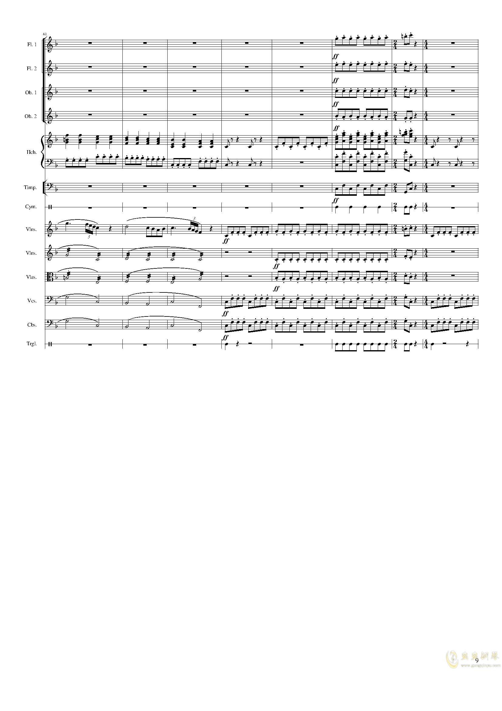 春节序曲,作品121钢琴谱 第9页