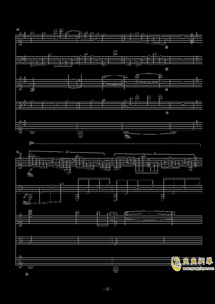 海钢琴谱 第10页