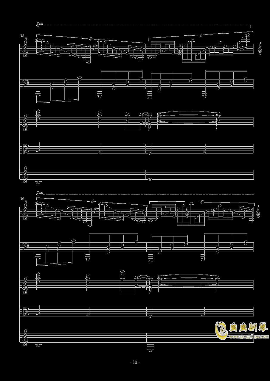 海钢琴谱 第11页