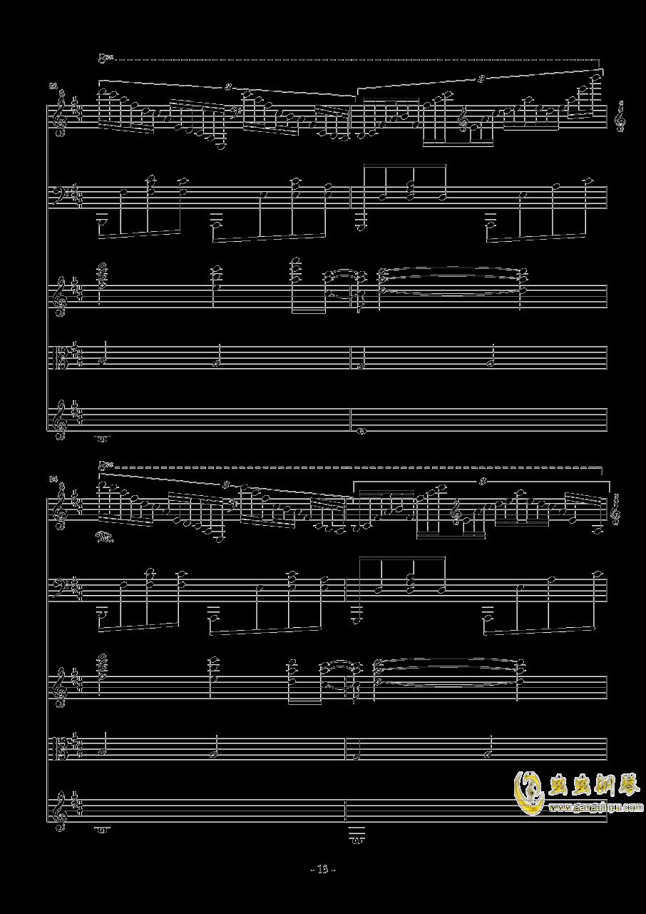 海钢琴谱 第13页