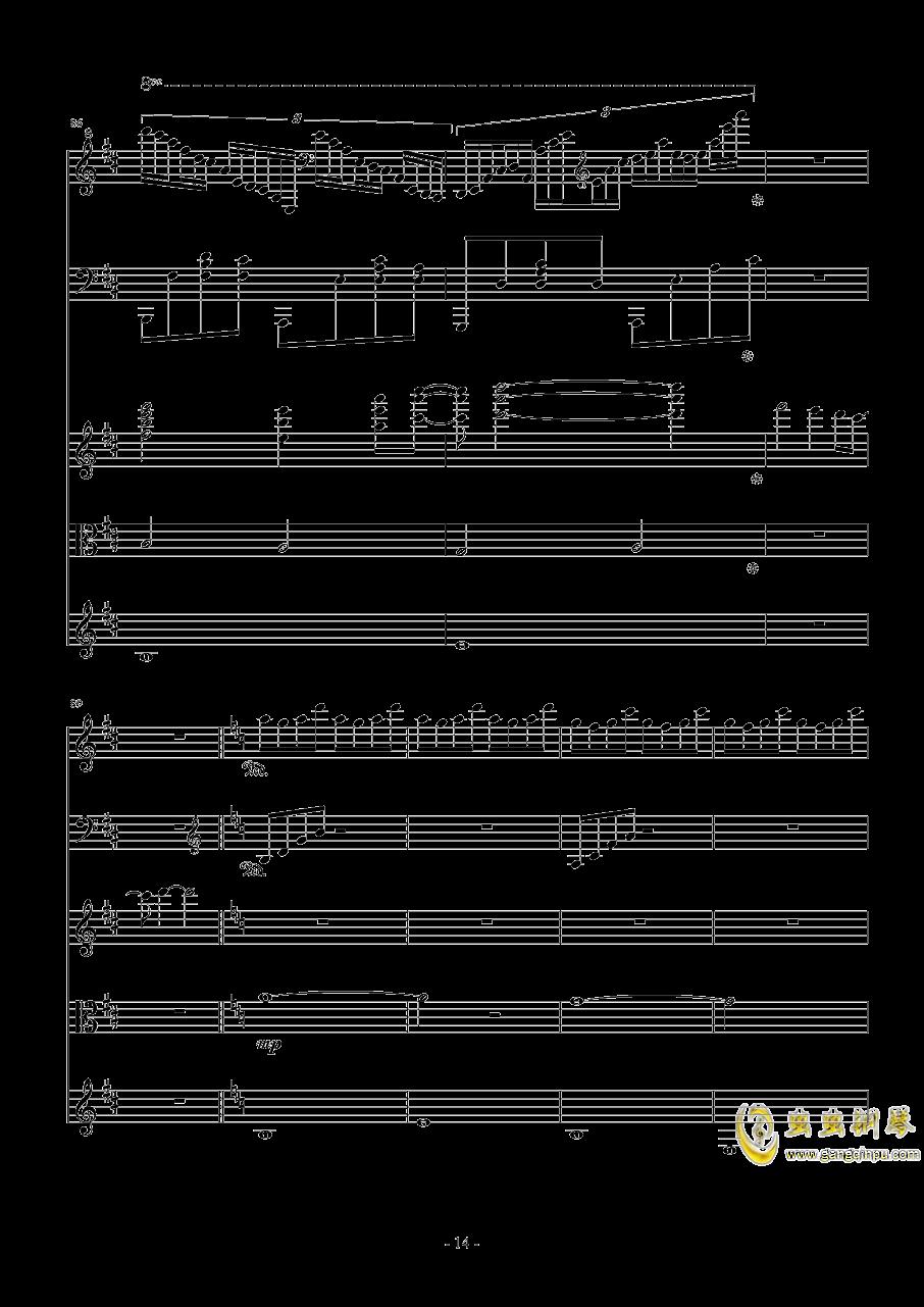 海钢琴谱 第14页
