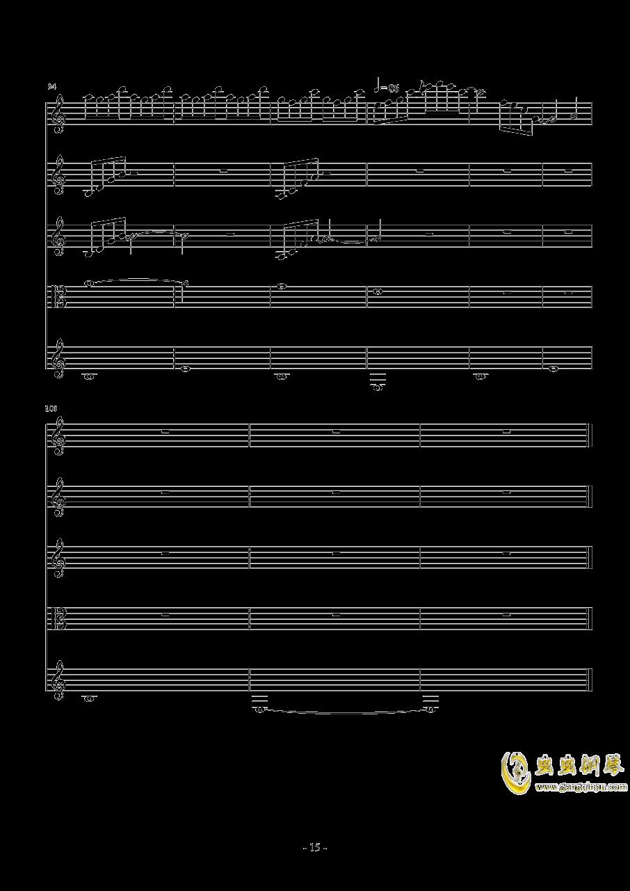 海钢琴谱 第15页