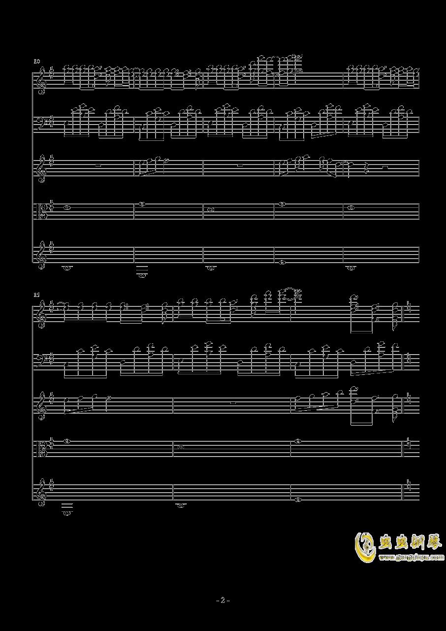 海钢琴谱 第2页