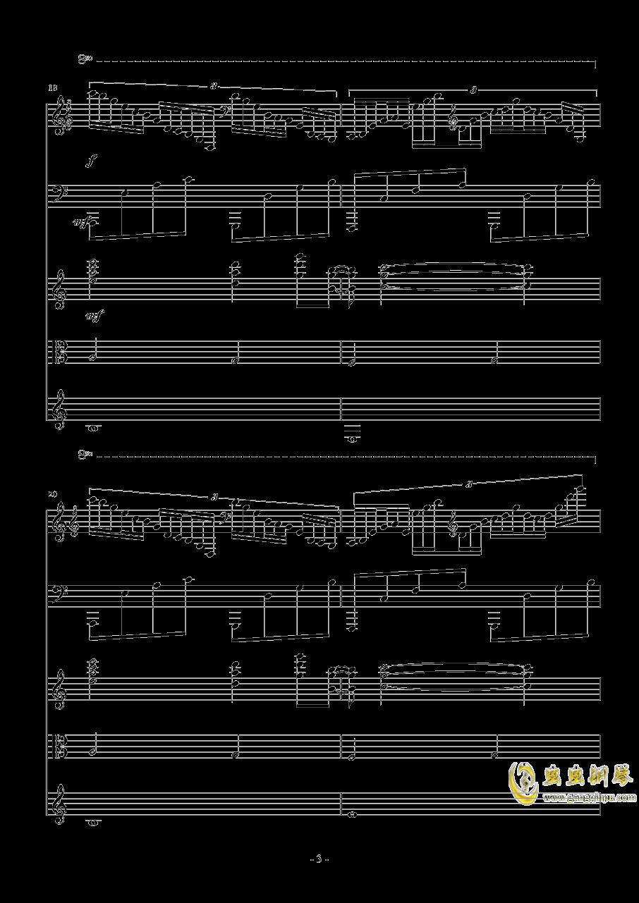 海钢琴谱 第3页