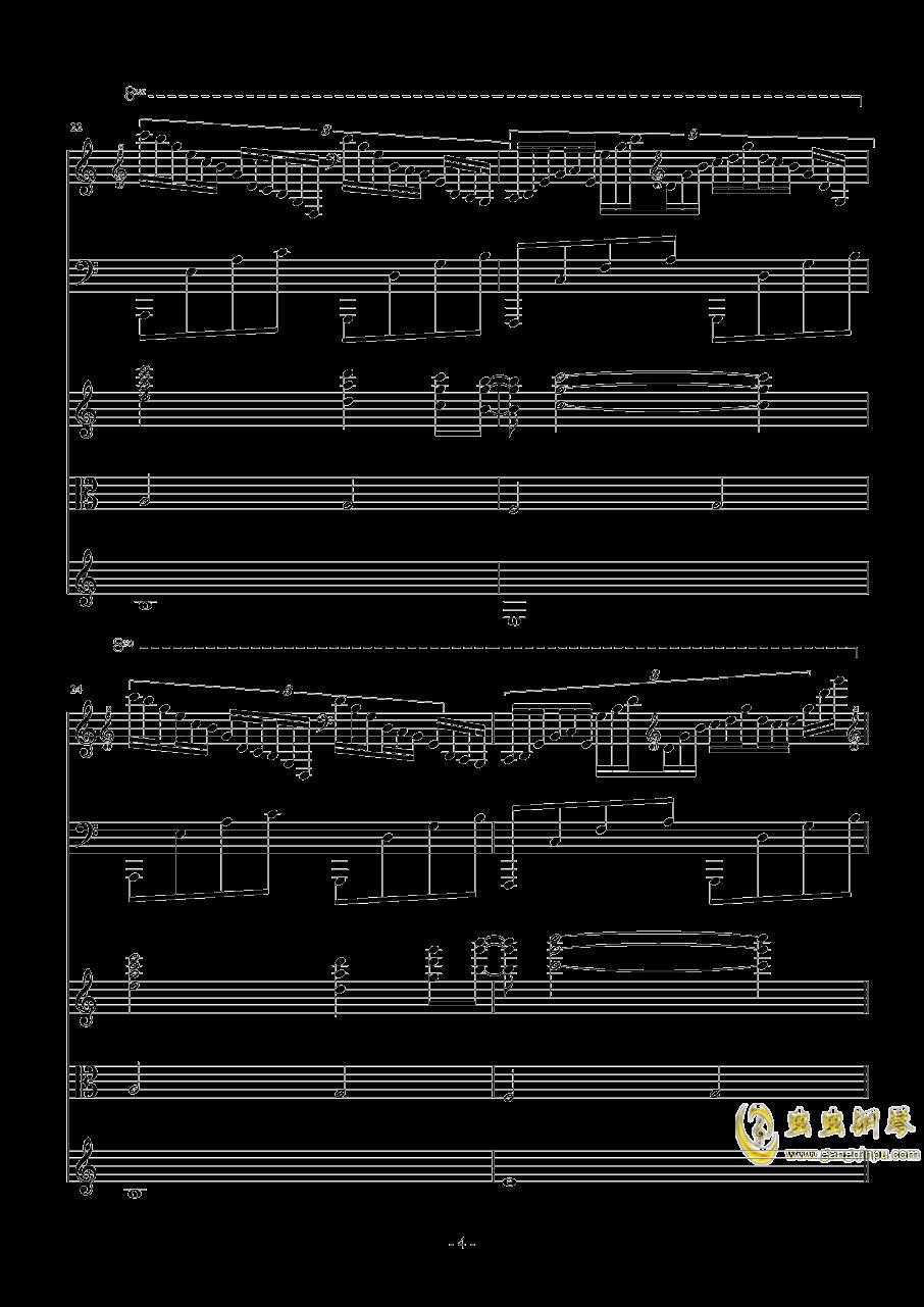 海钢琴谱 第4页