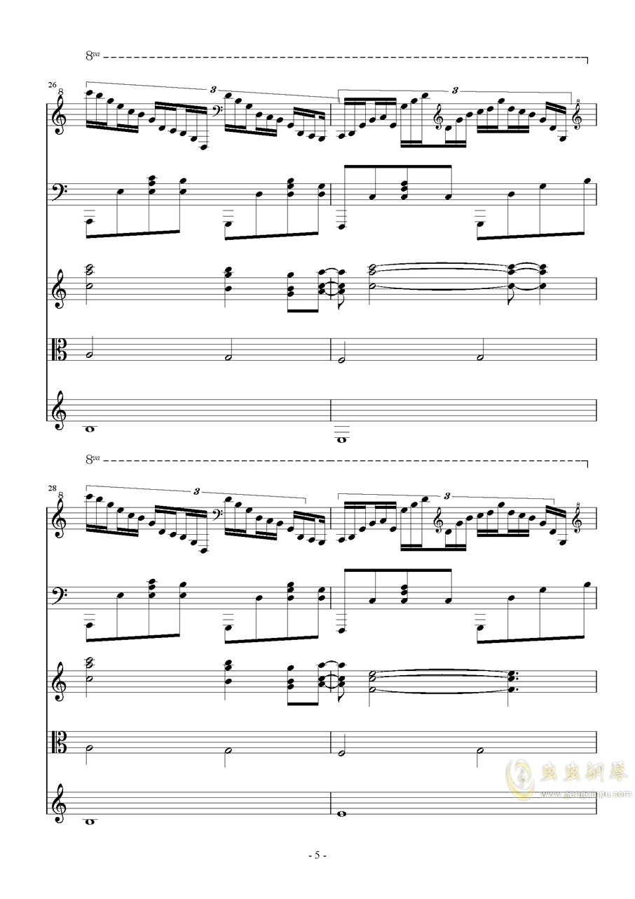 海钢琴谱 第5页