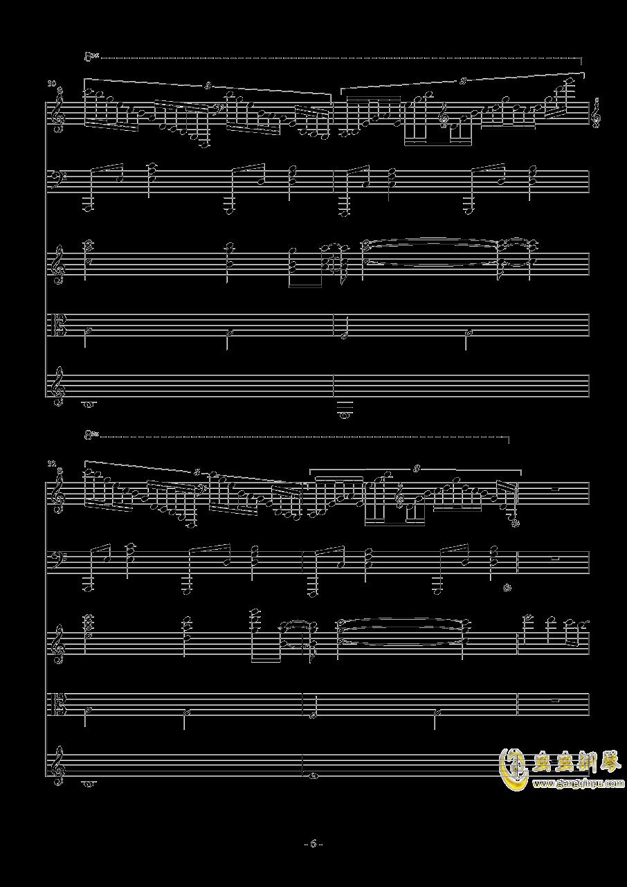 海钢琴谱 第6页