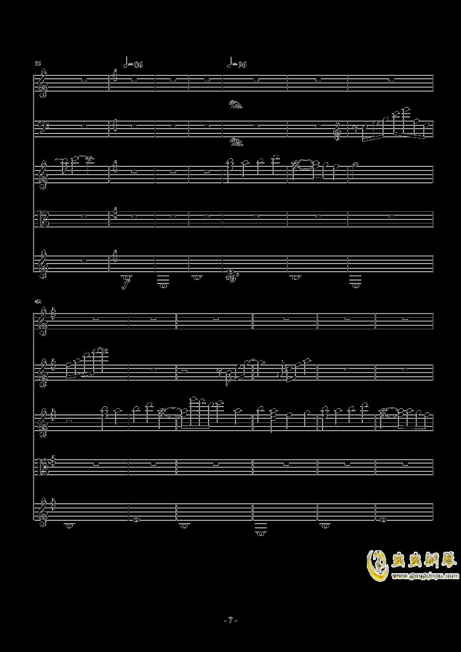 海钢琴谱 第7页