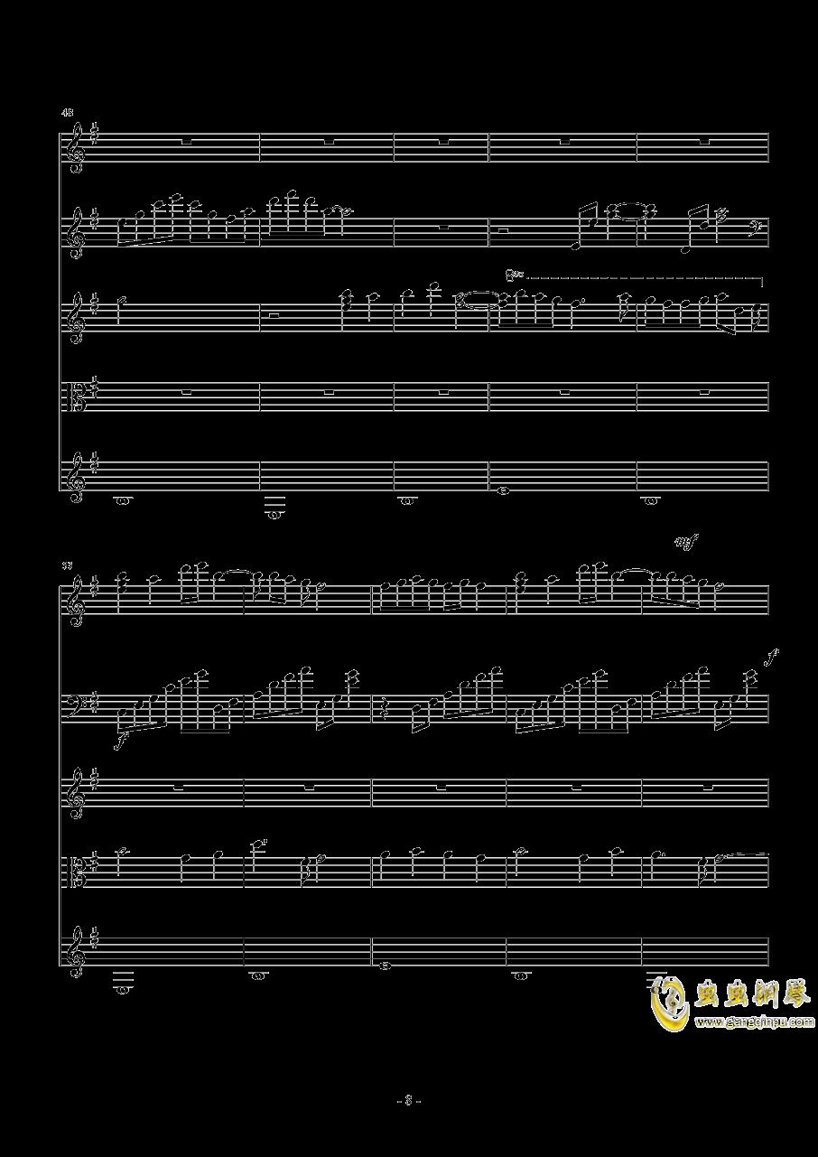 海钢琴谱 第8页