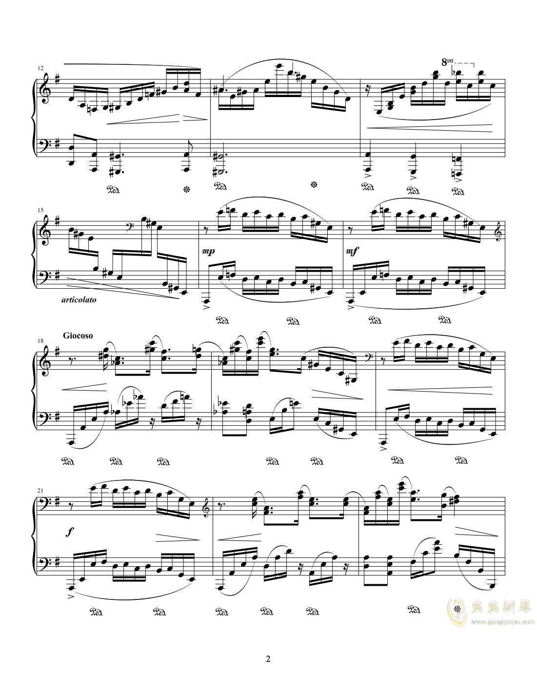 火之祭 e小调前奏曲钢琴谱 第2页
