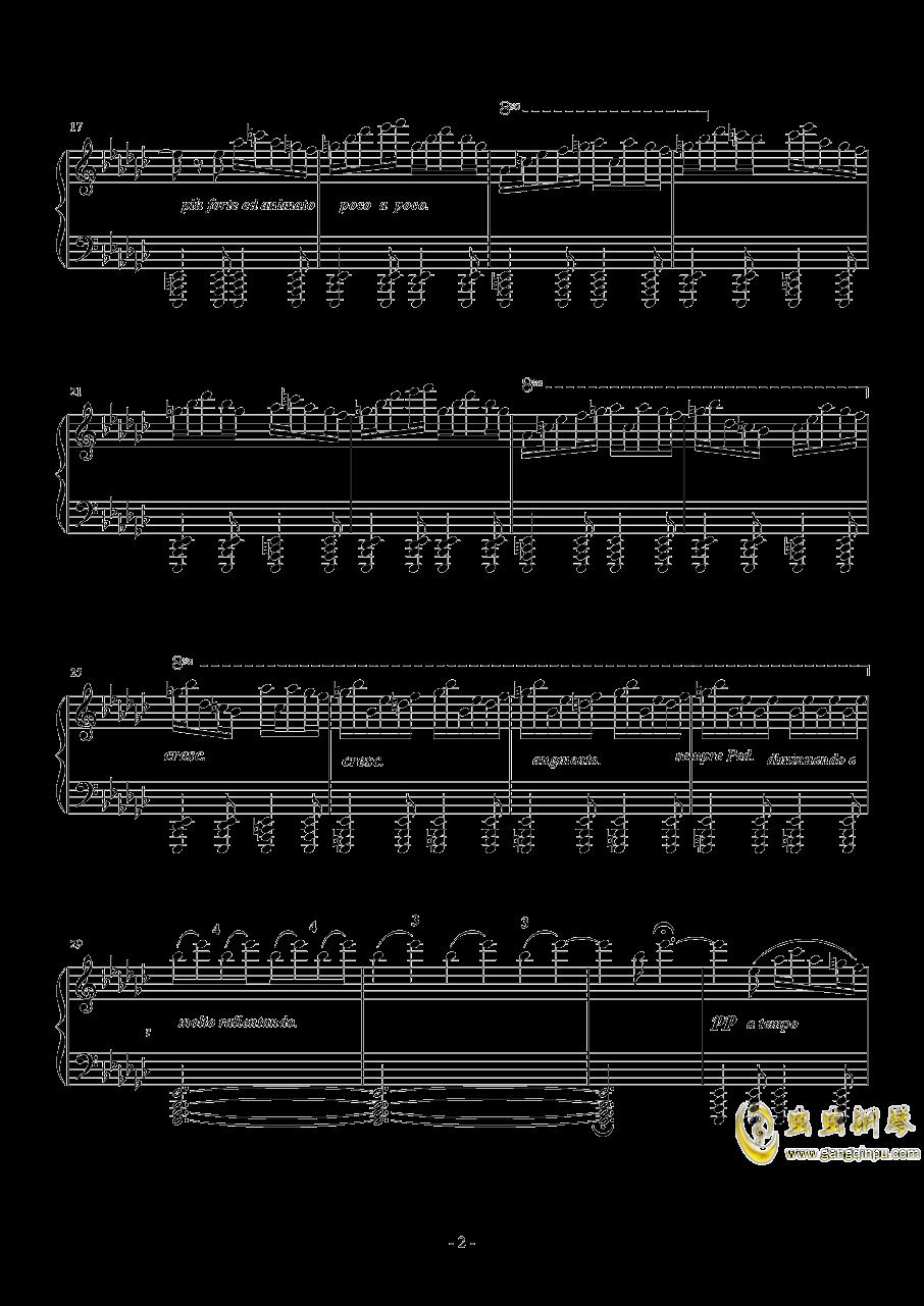海边的狂女之歌钢琴谱 第2页