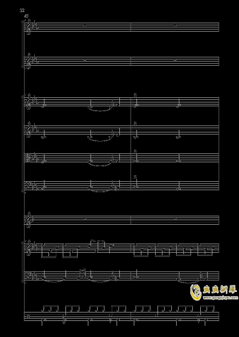 上海一九四三钢琴谱 第22页