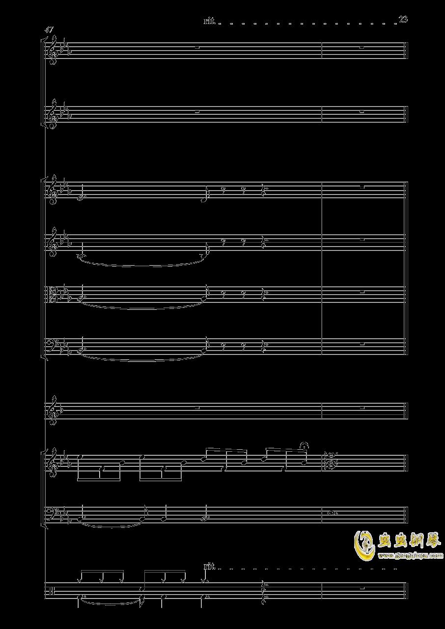 上海一九四三钢琴谱 第23页