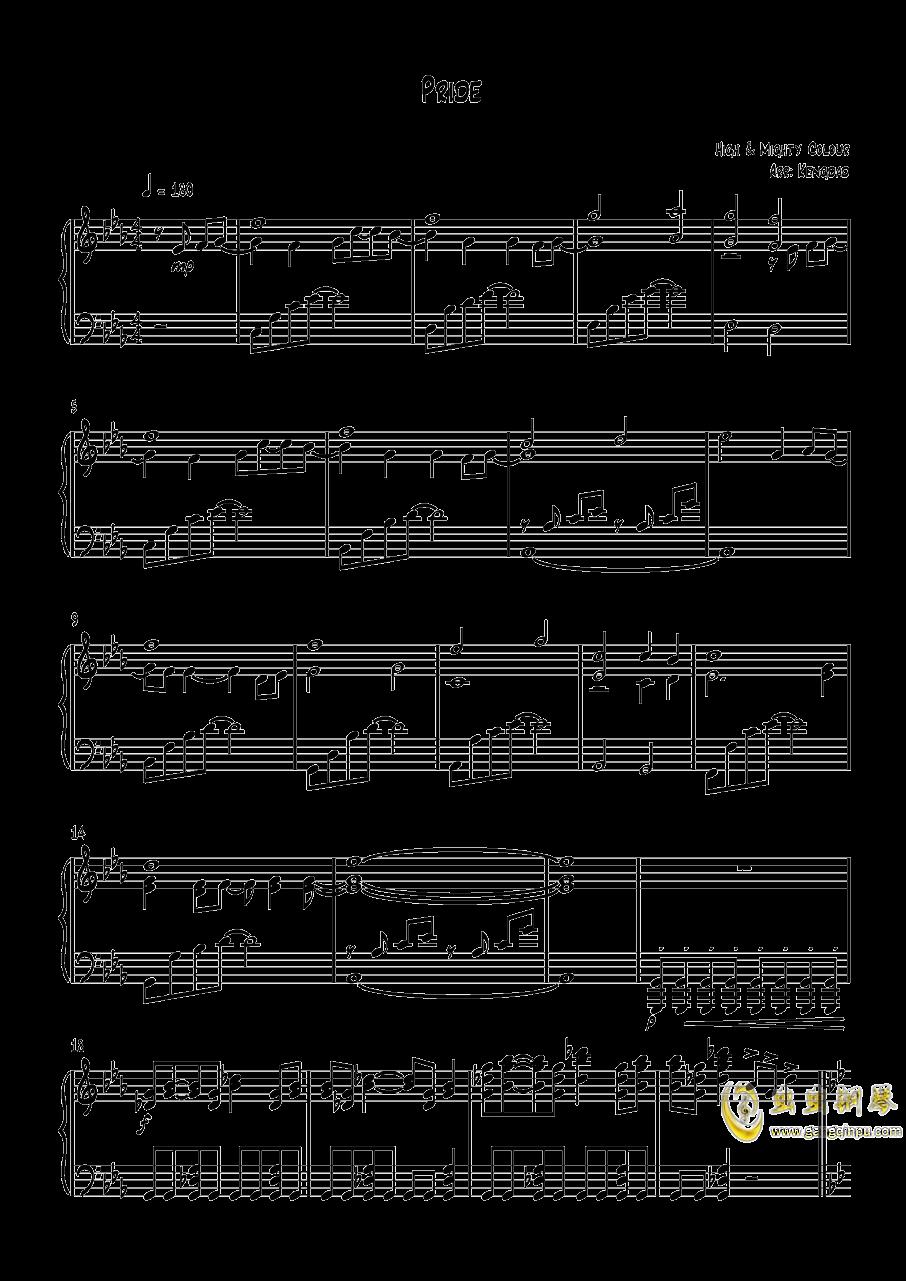 高达Seed Destiny-Pride钢琴谱 第1页