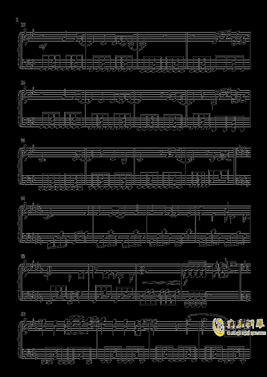 高达Seed Destiny-Pride钢琴谱 第2页