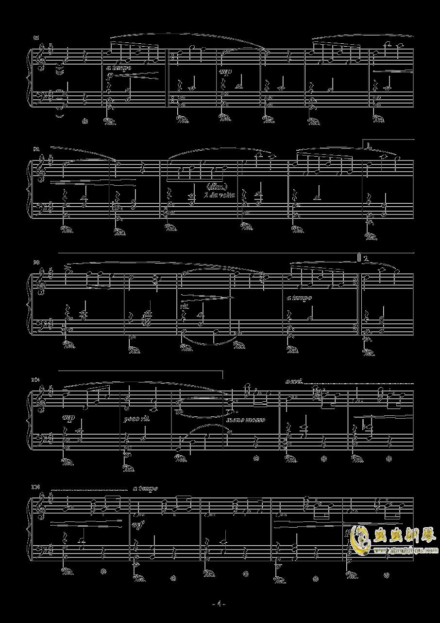 水面のワルツ钢琴谱 第4页