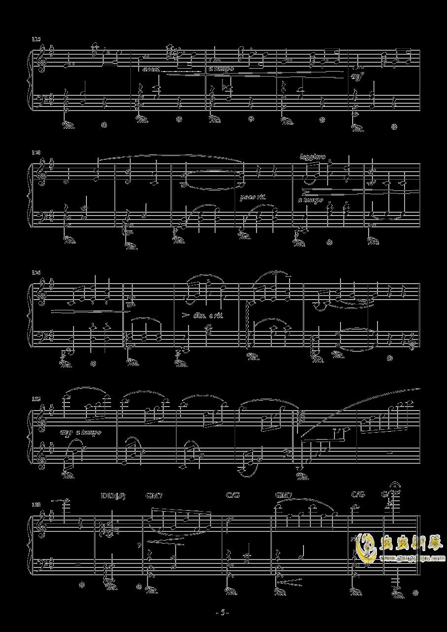 水面のワルツ钢琴谱 第5页