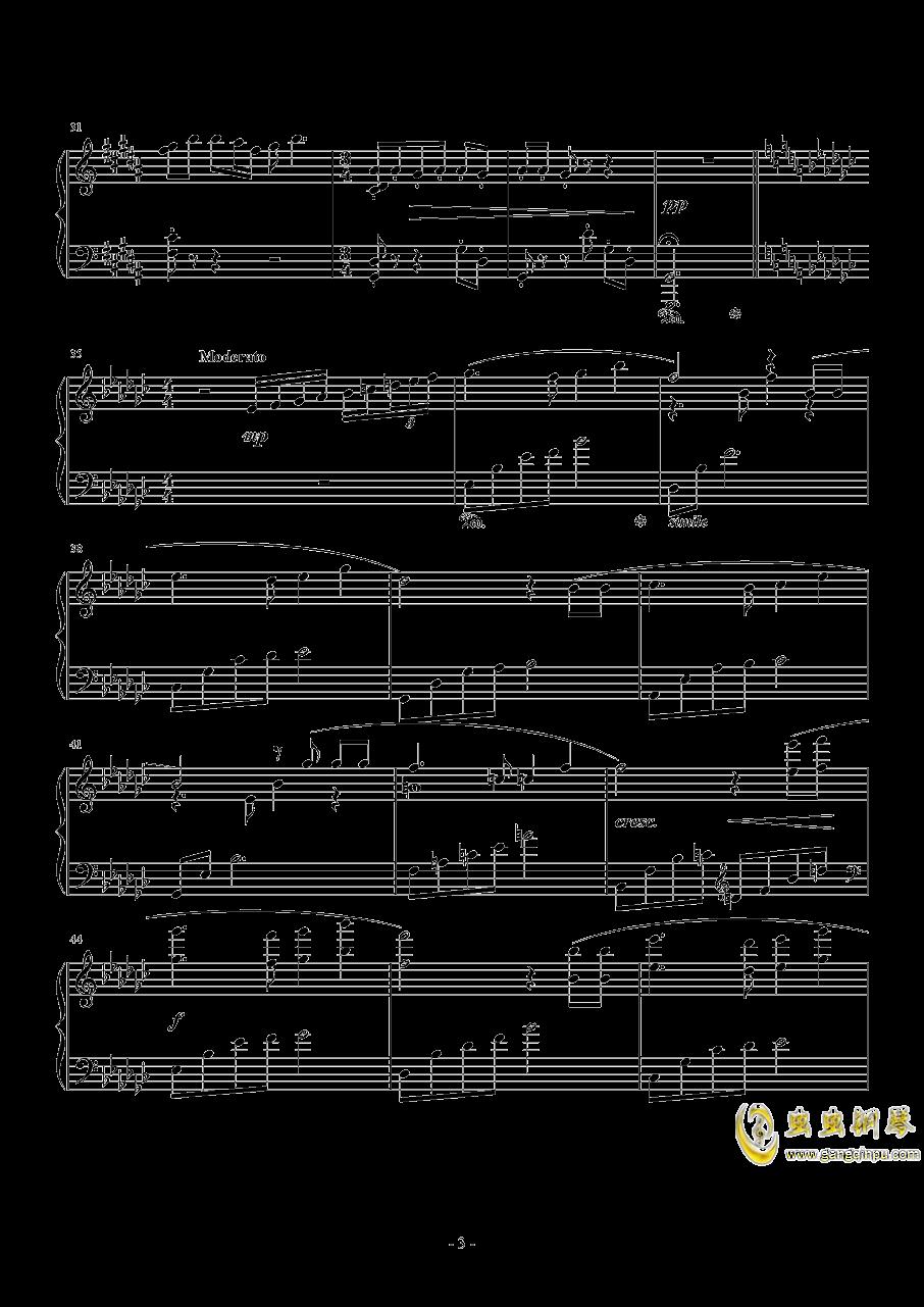 君をのせて钢琴谱 第3页