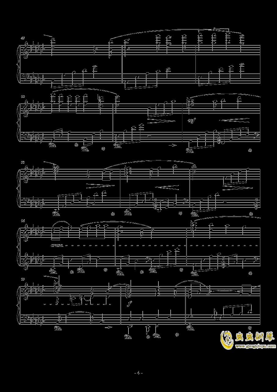 君をのせて钢琴谱 第4页