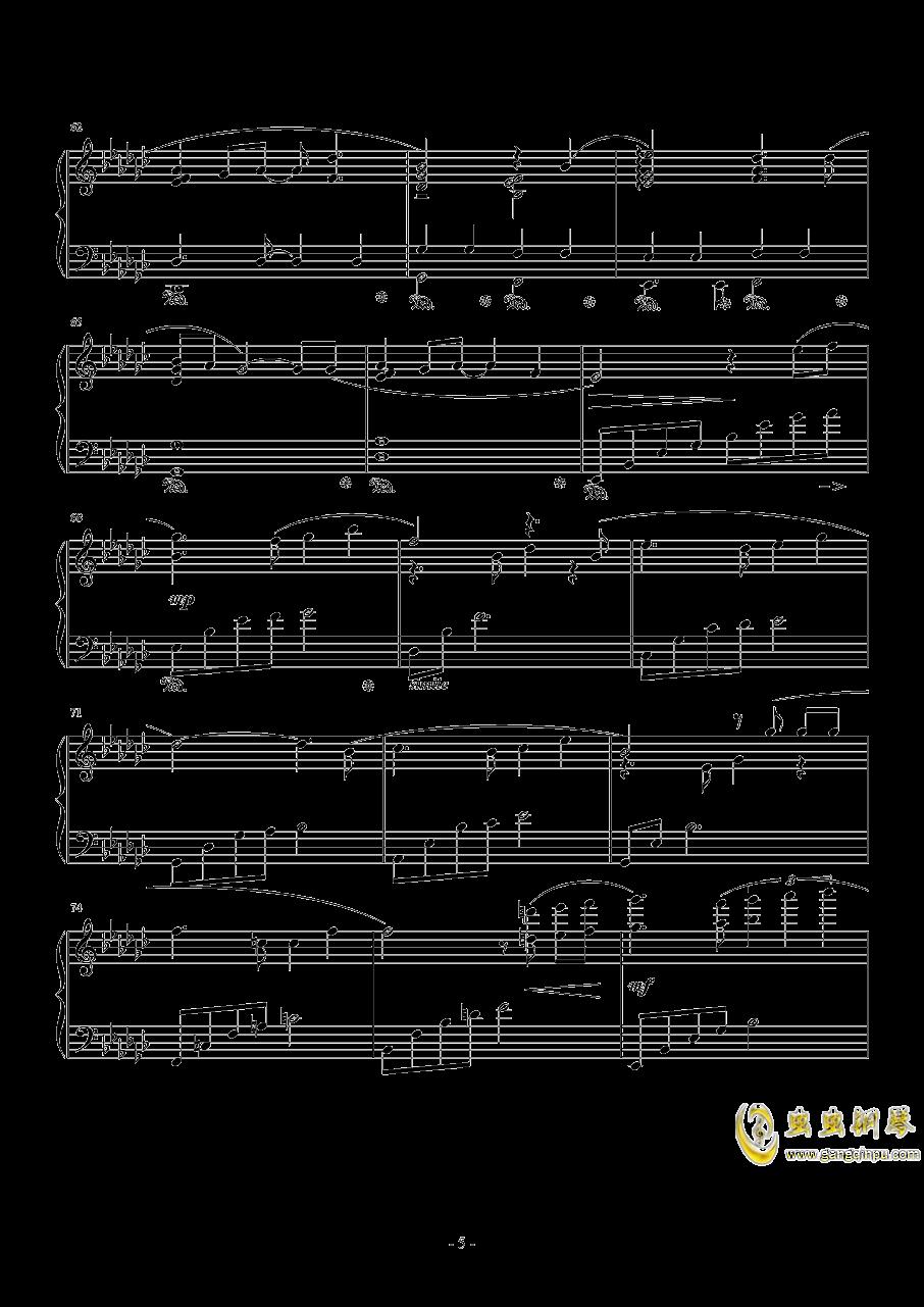 君をのせて钢琴谱 第5页