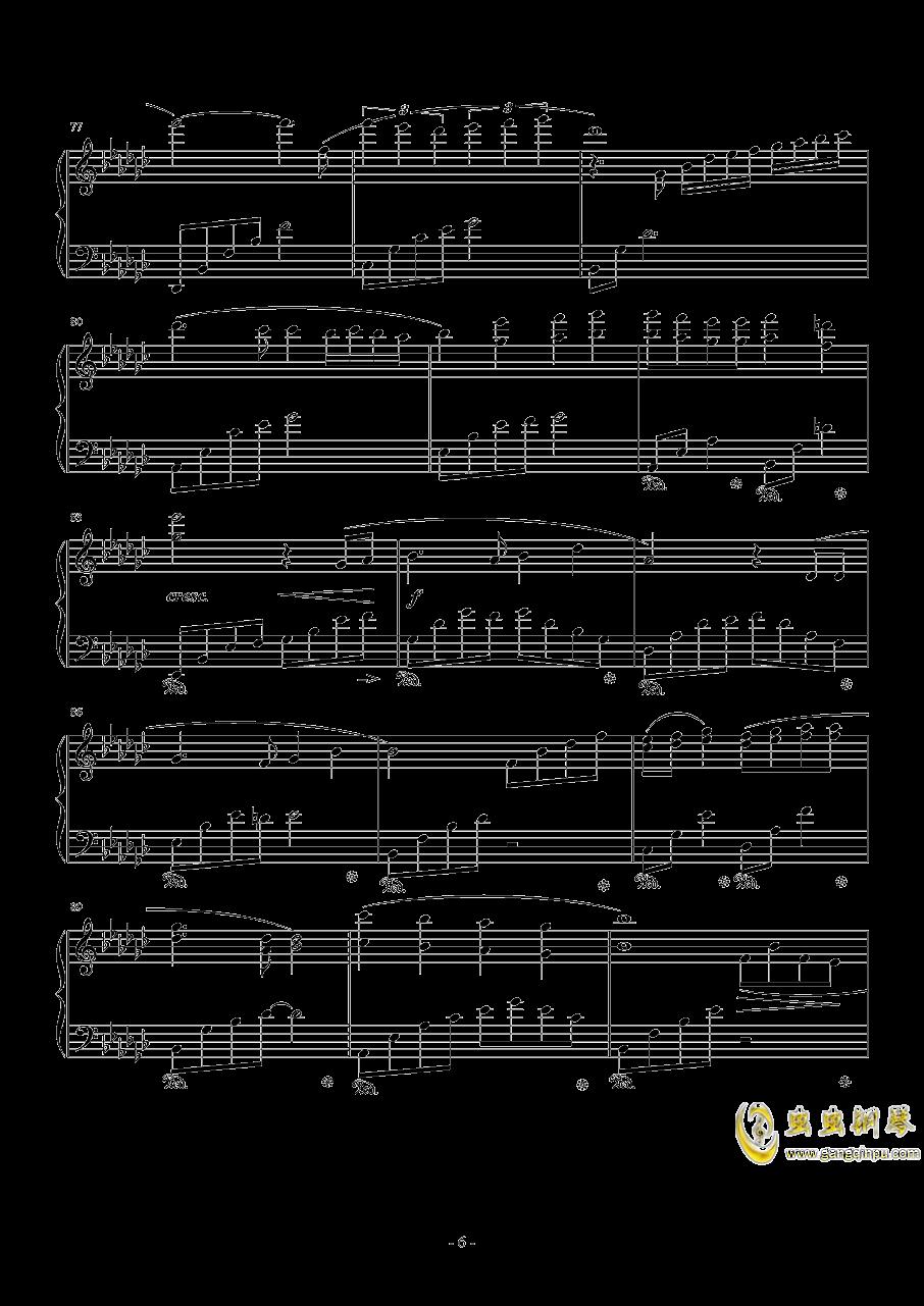 君をのせて钢琴谱 第6页