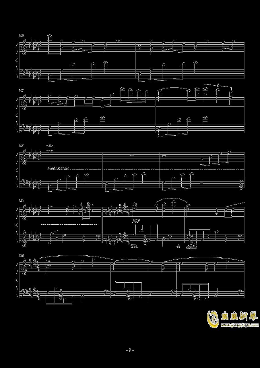 君をのせて钢琴谱 第8页