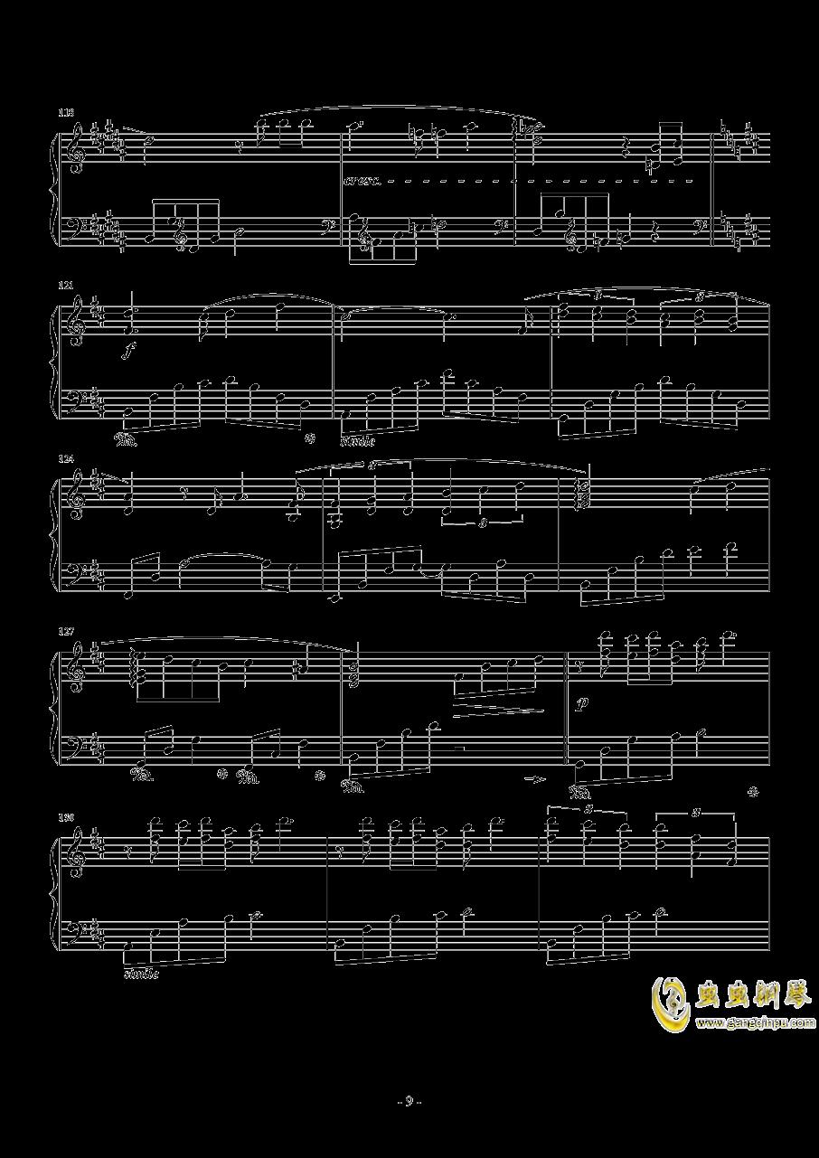 君をのせて钢琴谱 第9页