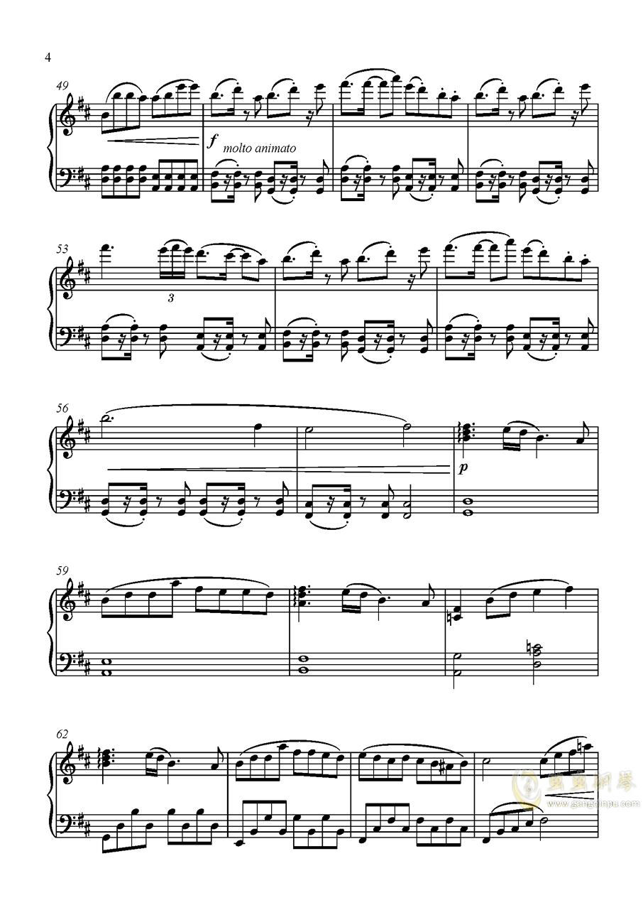 大和守安定 近侍曲钢琴谱 第4页