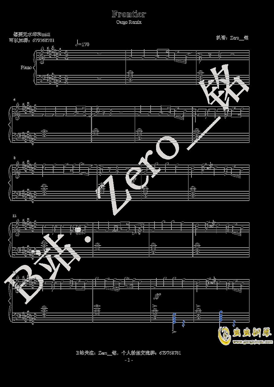 Frontier钢琴谱 第1页