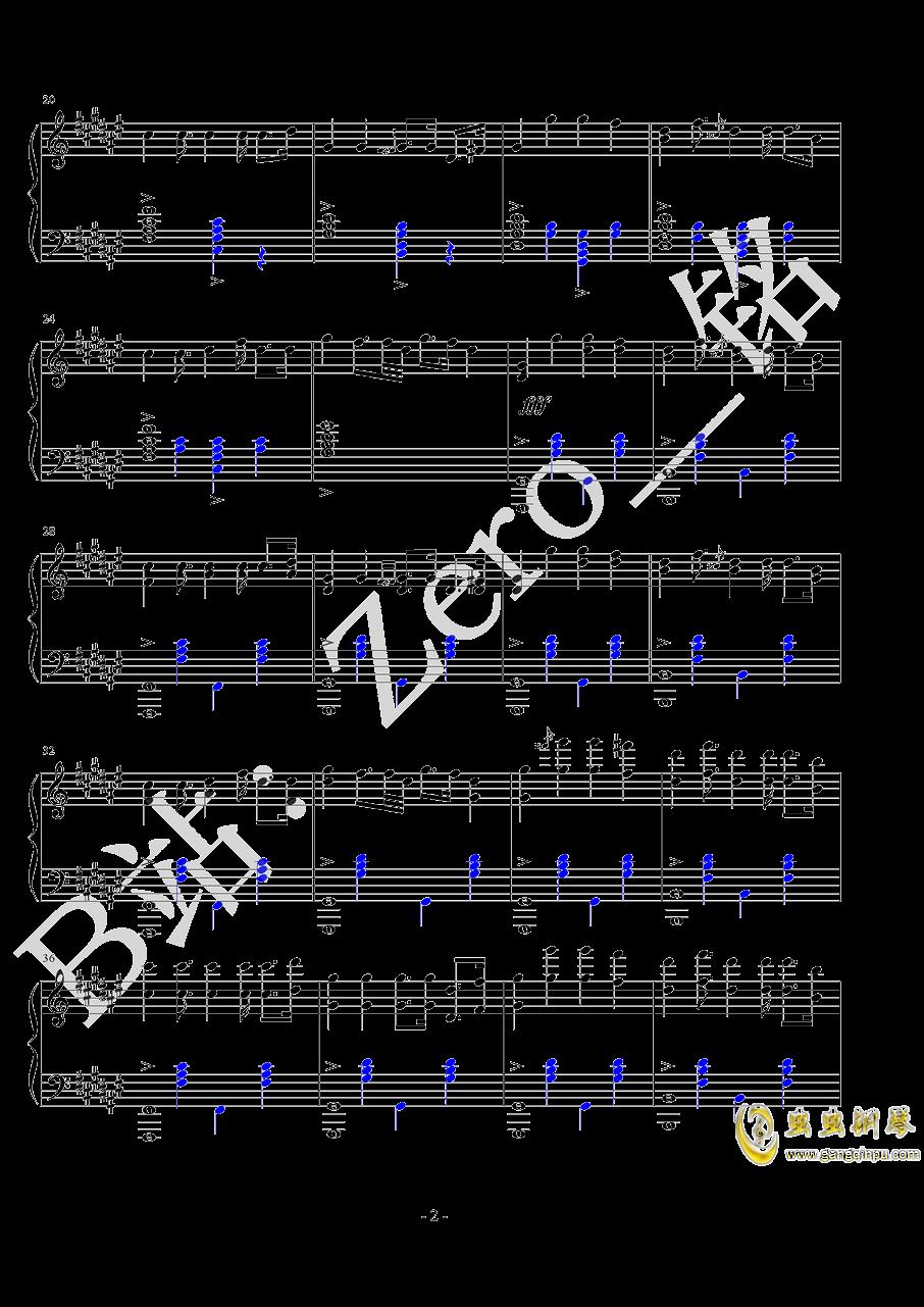 Frontier钢琴谱 第2页