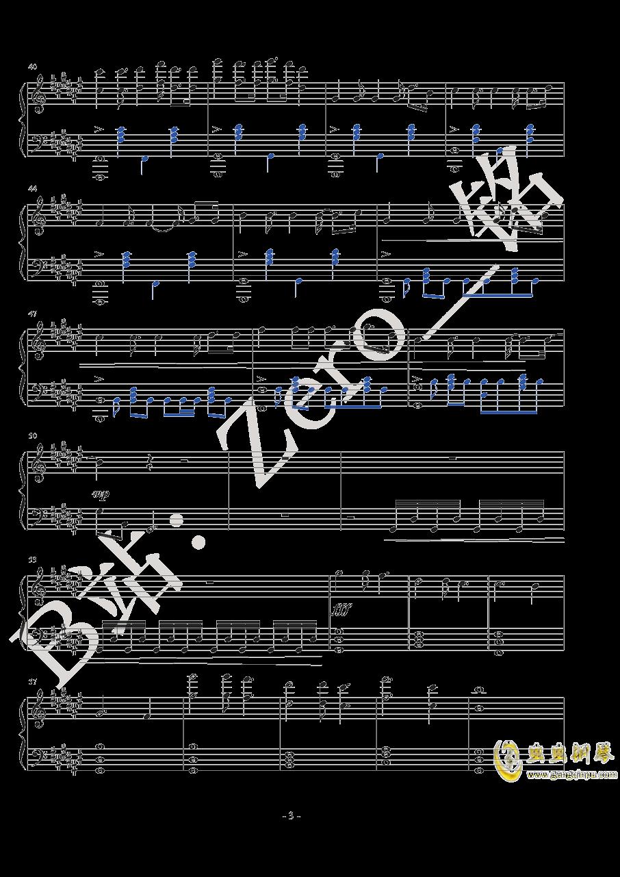 Frontier钢琴谱 第3页