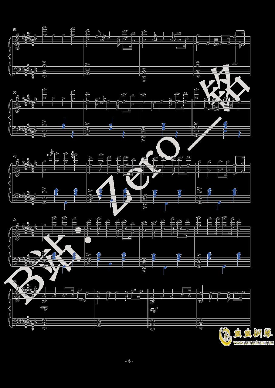 Frontier钢琴谱 第4页