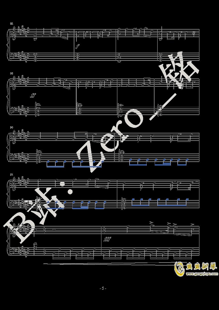 Frontier钢琴谱 第5页