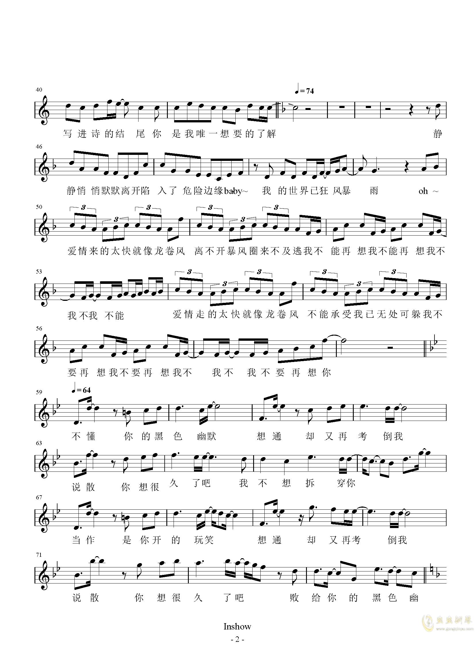 周杰伦情歌串烧钢琴谱 第2页