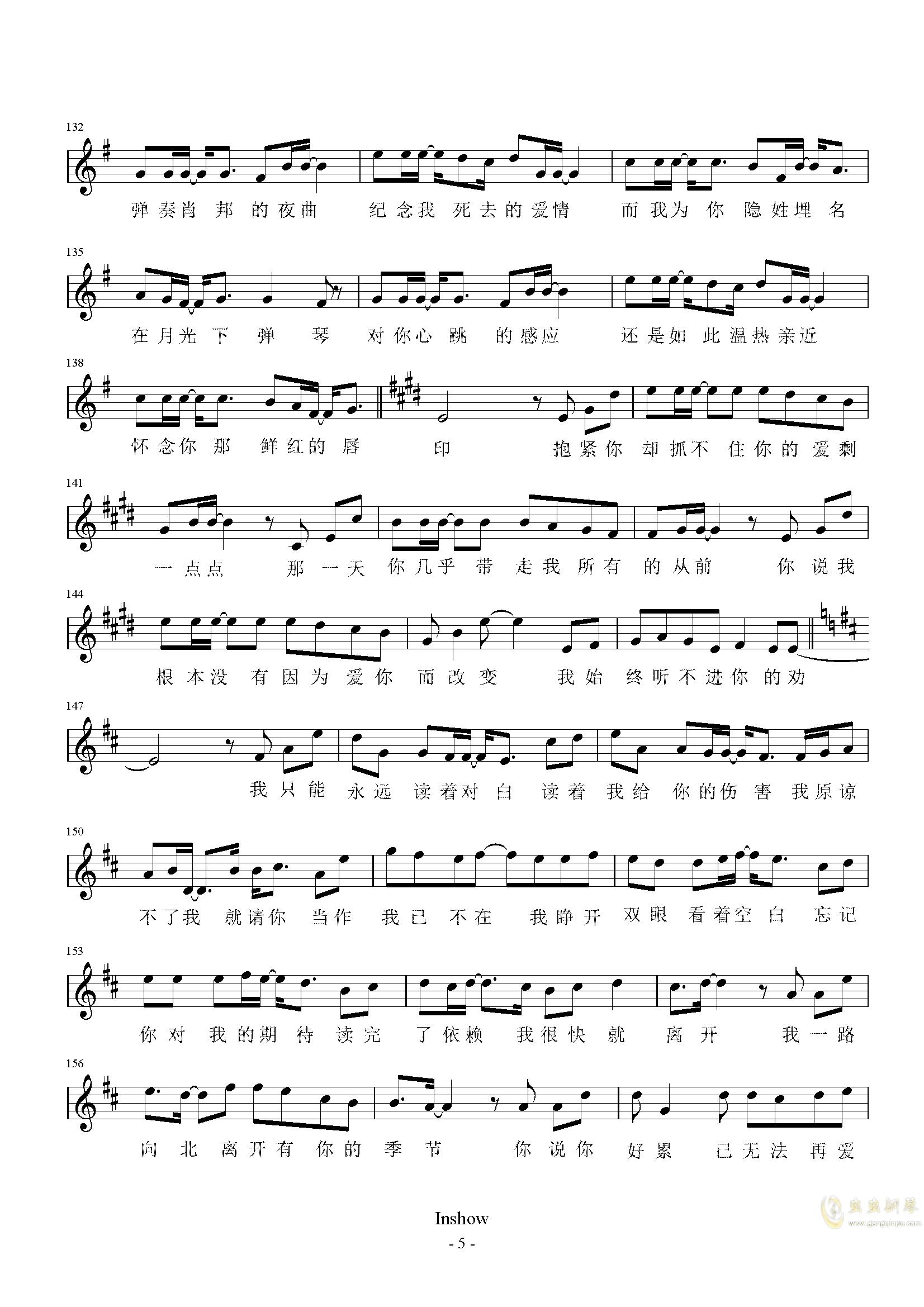 周杰伦情歌串烧钢琴谱 第5页
