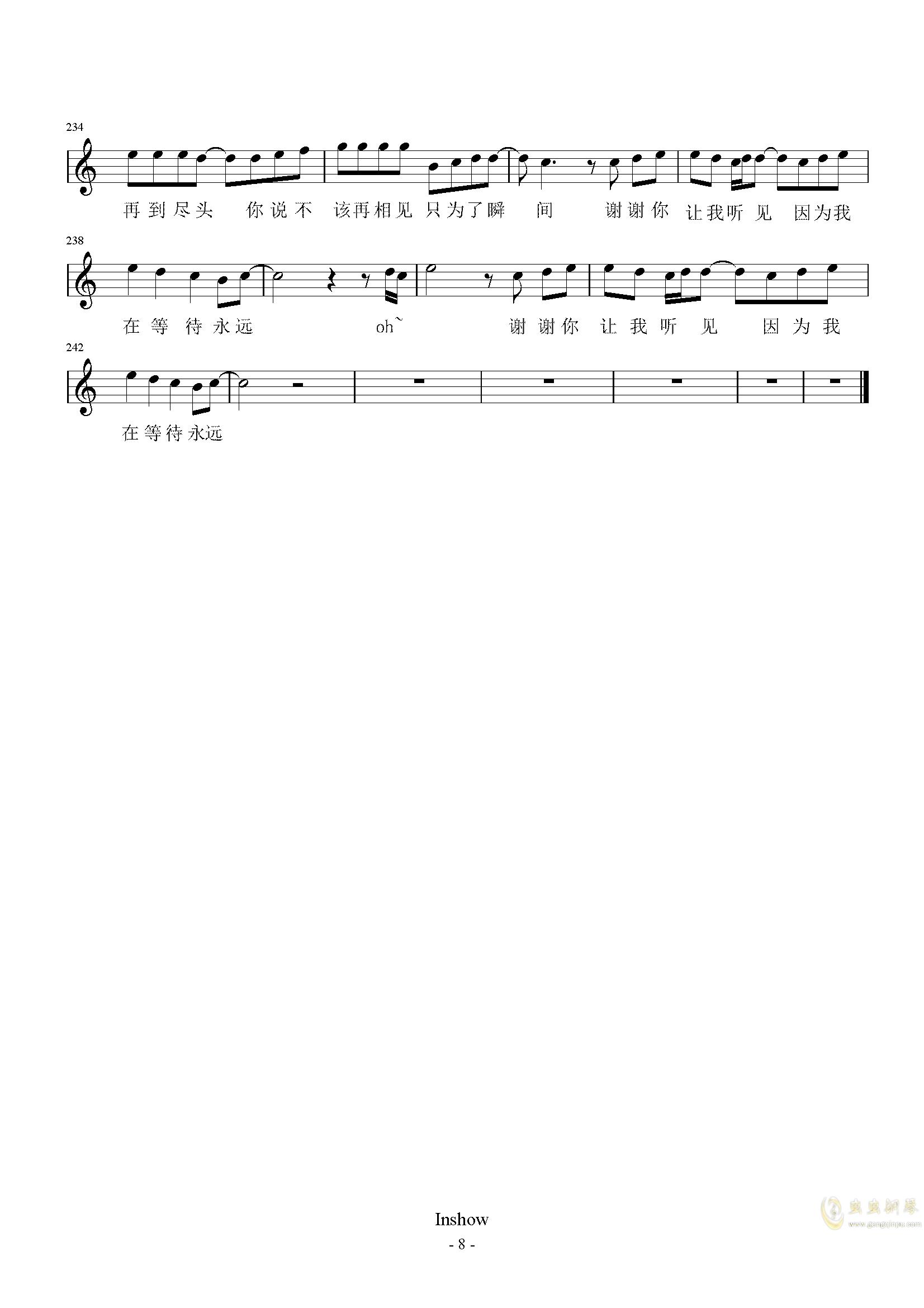 周杰伦情歌串烧钢琴谱 第8页