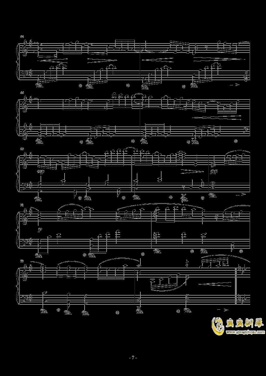 広橋真紀子-時には昔の話を(李小熊改编)钢琴谱 第7页