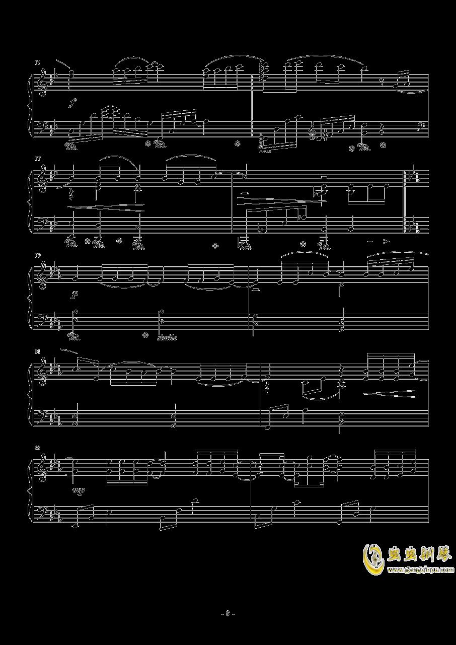 広橋真紀子-時には昔の話を(李小熊改编)钢琴谱 第8页