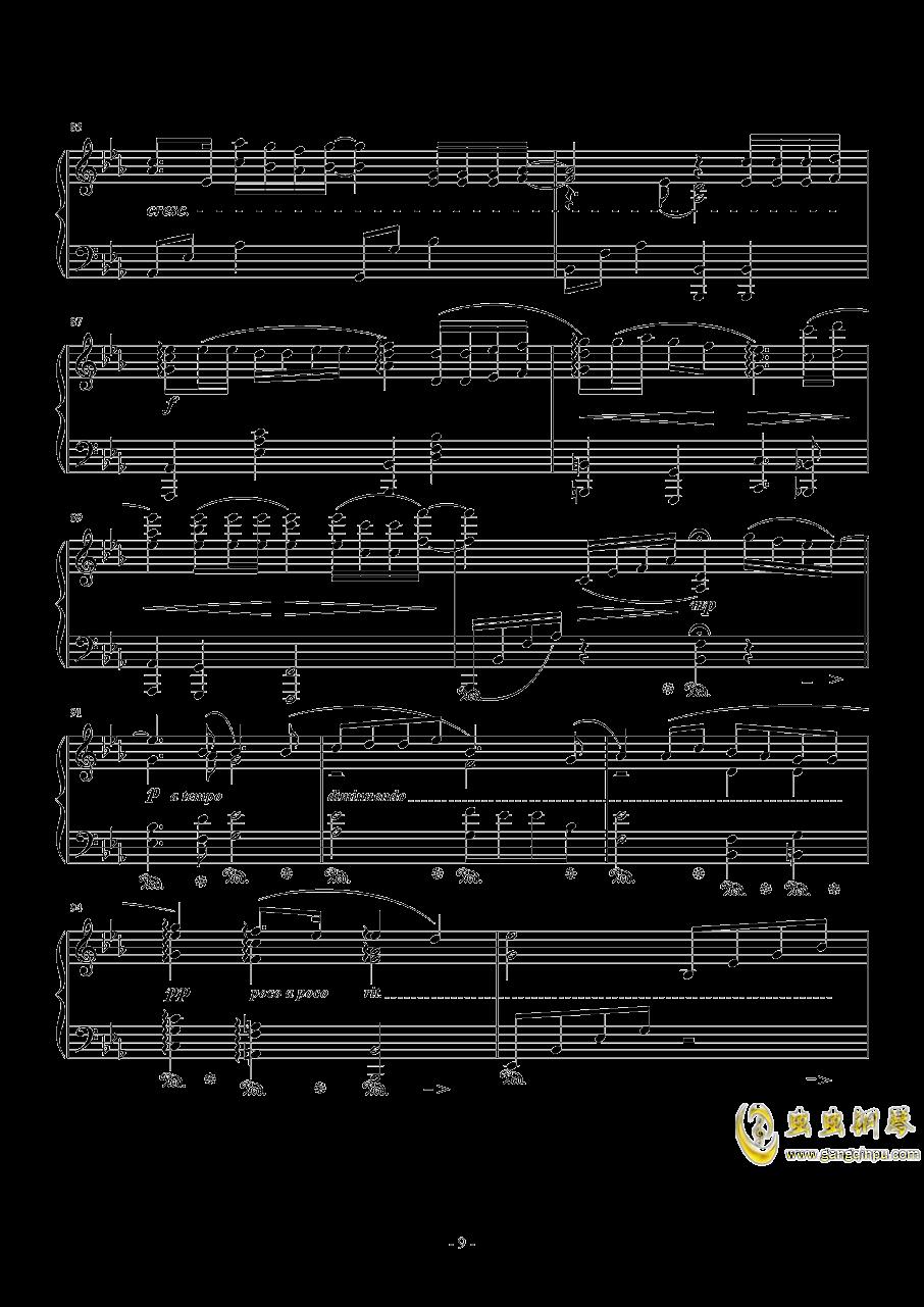 広橋真紀子-時には昔の話を(李小熊改编)钢琴谱 第9页