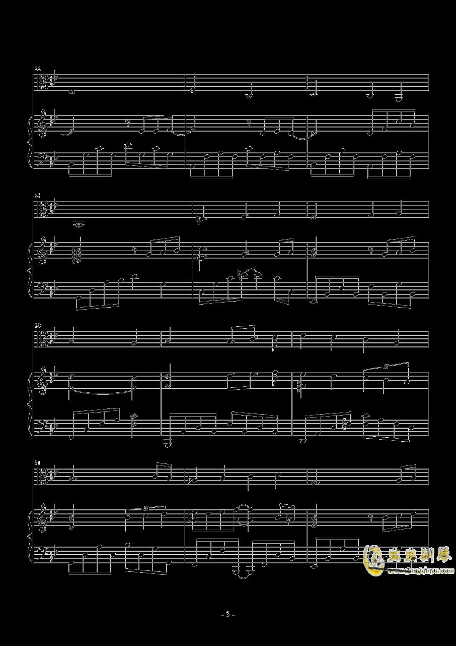 放手钢琴谱 第3页