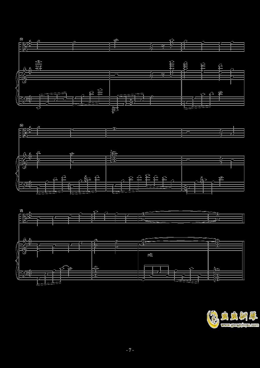 放手钢琴谱 第7页