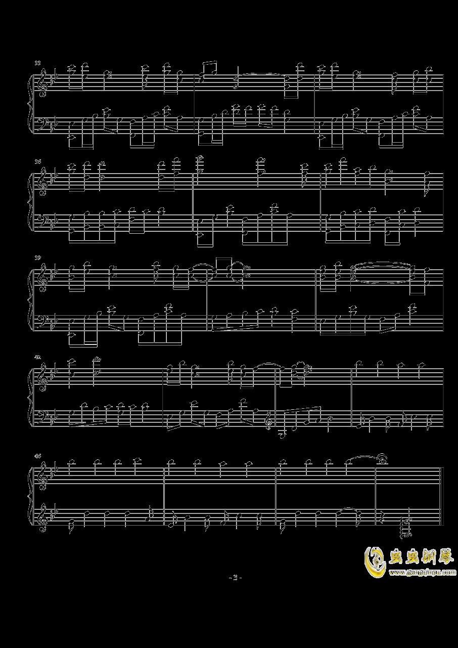 初见钢琴谱 第3页