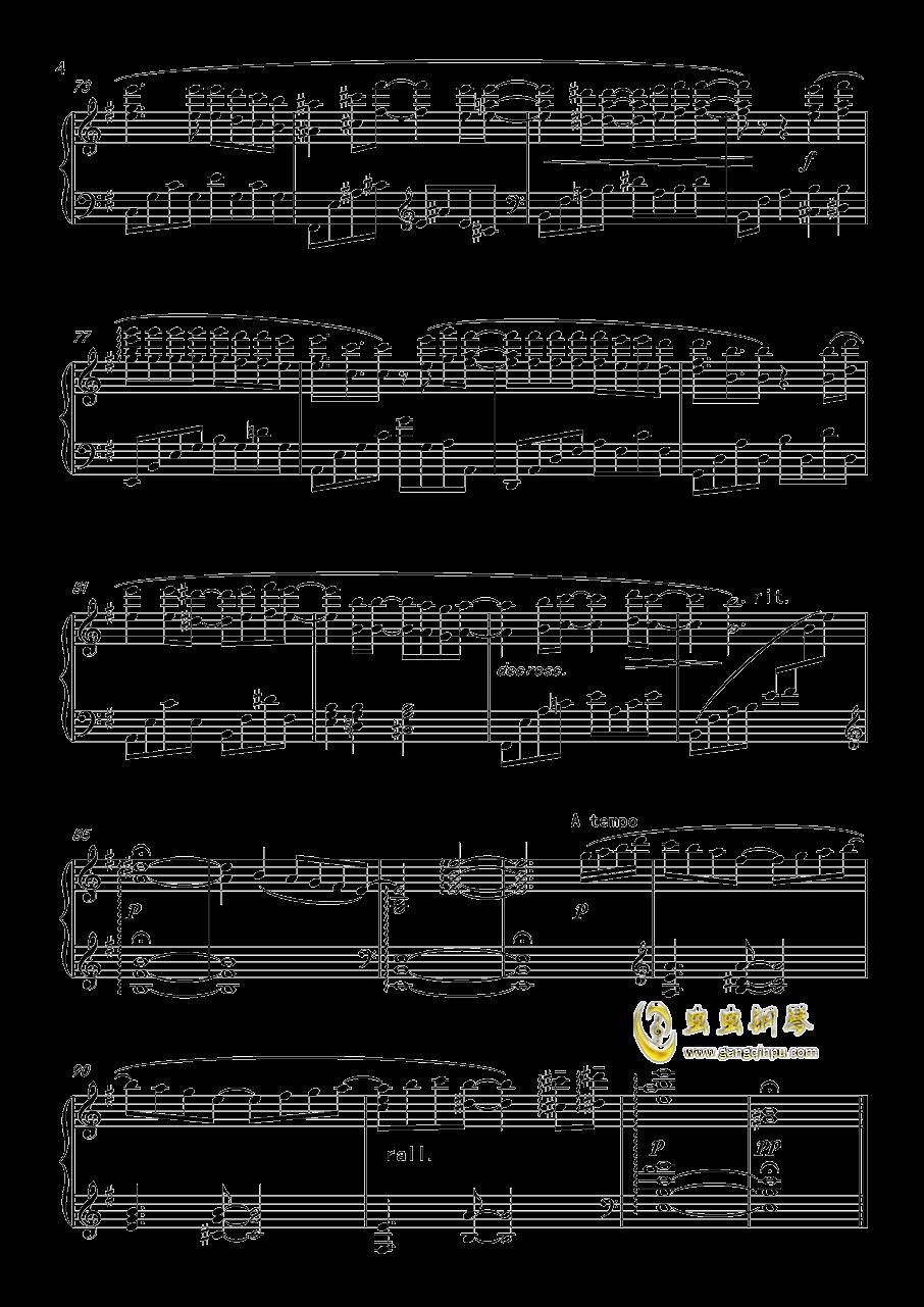 命运钢琴谱 第4页