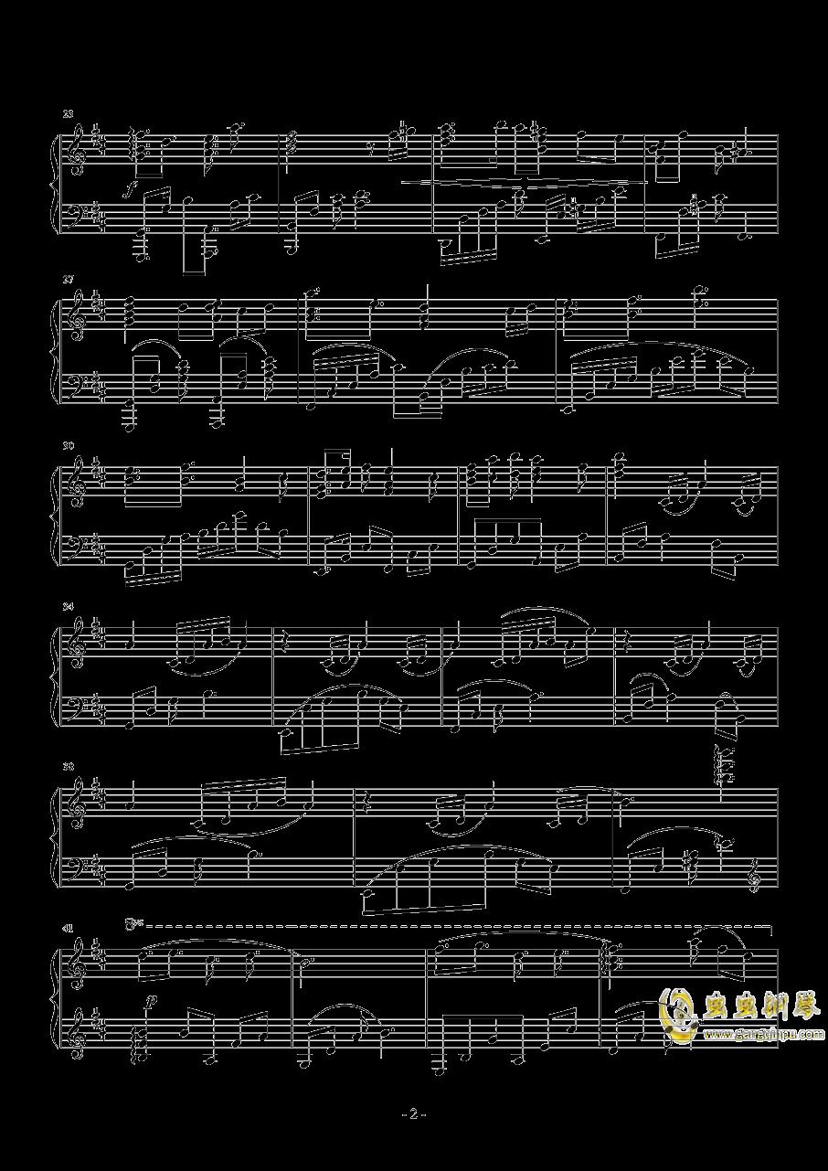 冰雨钢琴谱 第2页