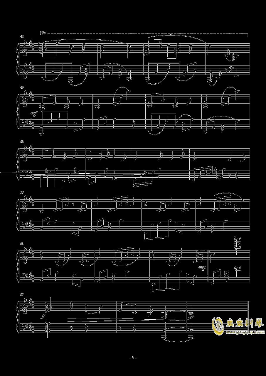 冰雨钢琴谱 第3页