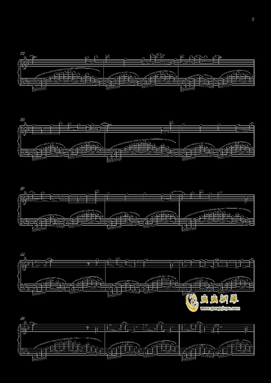 心跳的证明钢琴谱 第3页