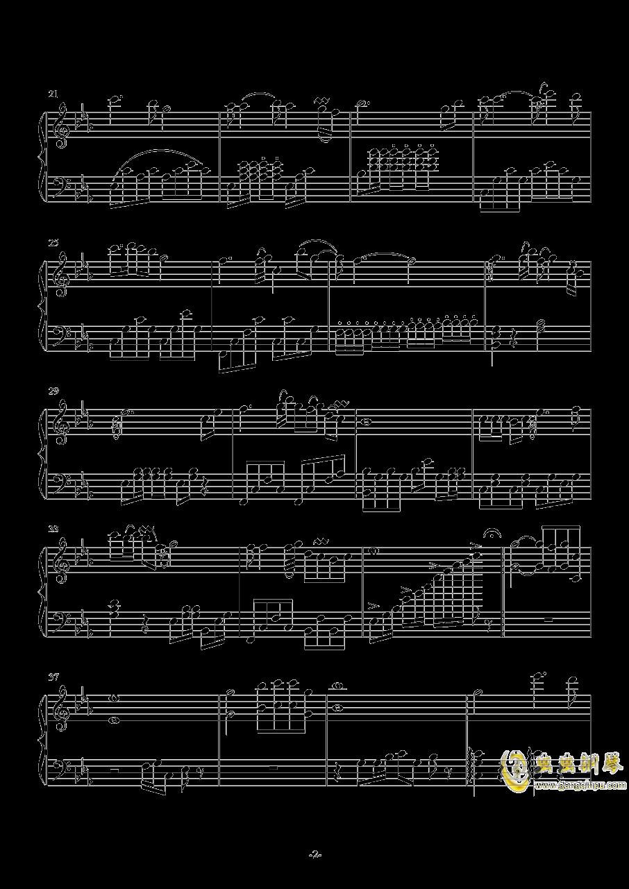 真的好想你钢琴谱 第2页