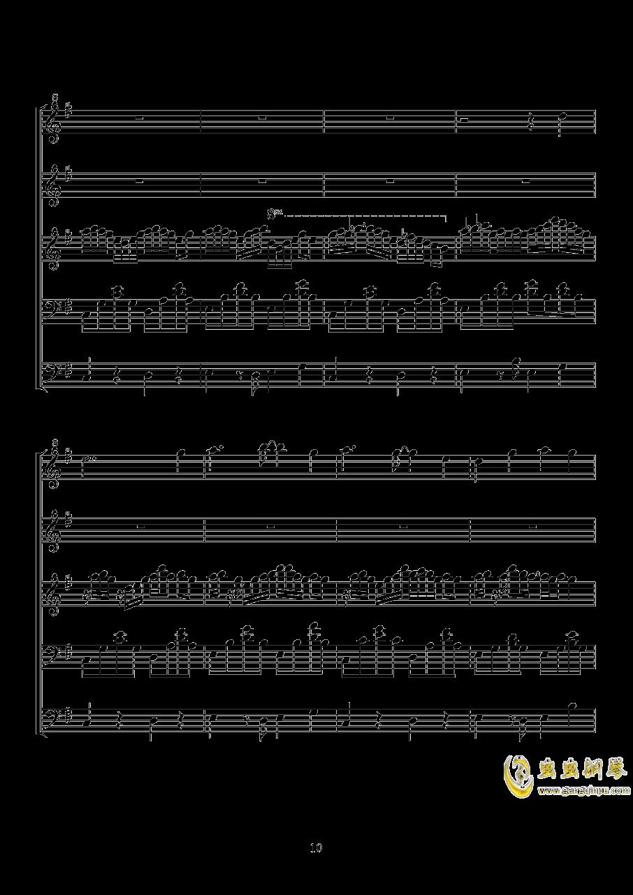 纸樱钢琴谱 第10页