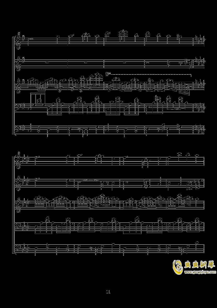纸樱钢琴谱 第11页